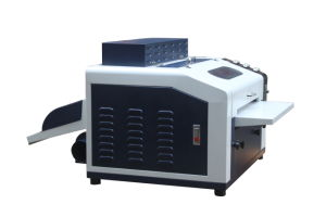 Mini 18′′ UV Coating Machine pictures & photos