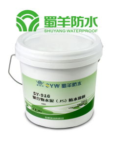 Polymer Cementitious (JS) Coating Grade I