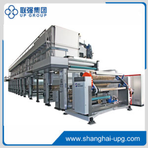 The Whole Wall Full Width Seamless Wallpaper Gravure Printing Foaming Production Line (ZHMG-1002900IA) pictures & photos