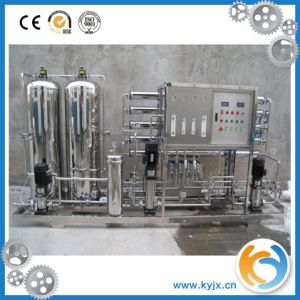 Reverse Osmosis Drinking Water Treatment pictures & photos