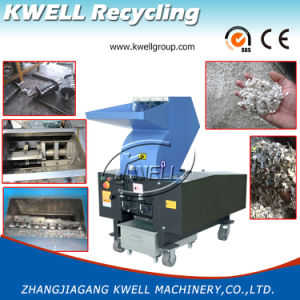 High Capacity Plastic Film Bottle Crusher Machine pictures & photos