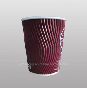 12oz Custom Ripple Corrugated Coffee Paper Cups pictures & photos
