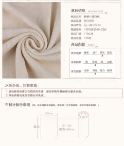 Oeko Certificated Organic Fabric Organic Textile pictures & photos