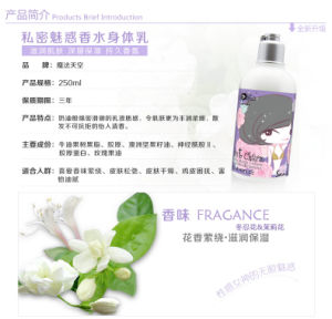 Forever Blushing Hydrating Perfume Body Lotion Moisturizing and Nourishing Type pictures & photos
