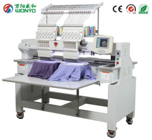 2 Head Computer Cap, T-Shirt and Flat Embroidery Machine for Sequin, Beads, Cording Embroidery Best Price pictures & photos