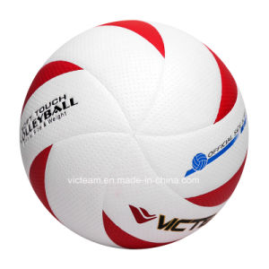 Most Popular College Training Drill Vollyball Ball pictures & photos