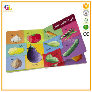 Children Book Printing, Boardbook in High Quality pictures & photos
