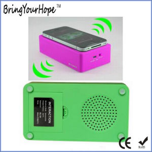 Mobile Phone Wireless Amplifying Magic Interaction Speaker (XH-PS-014C) pictures & photos