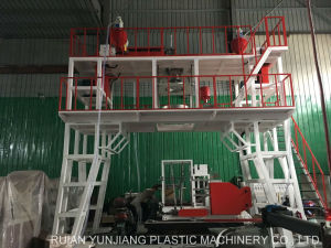 Two-Layer Co-Extrusion PP Film Blown Machine pictures & photos