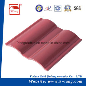 Corrugated Wave Type Clay Roofing Tile Made in China Decoration Tile pictures & photos