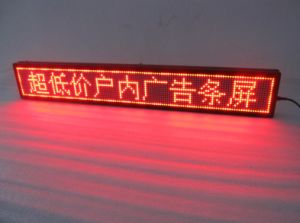 HD Indoor Single Red Running Message LED Board (P4) pictures & photos