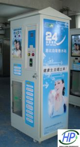 1200GPD Water Vending Machine with Coin in pictures & photos