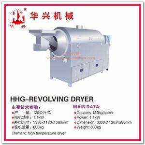 Hhg-Revolving Dryer (Puff Snack Production Line/Shrimp Bar/Cracker) pictures & photos