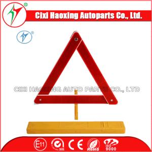 Roadside Emergency Kits Reflective Warning Triangles (HX-D16A)