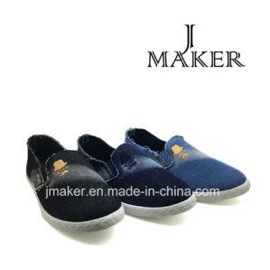 Lady Women Slip on Shoes Comfort Shoesjm2076 pictures & photos