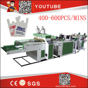 Hero Brand High Speed Vest Rolling Bag-Making Machine Price (DZB500-800) pictures & photos