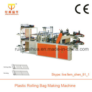 Heat Sealing and Cutting Plastic Clothes Bag Making Machine pictures & photos