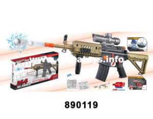 New Battery Operated Airsoft Gun with Water Bullet and Soft Bullet (890119) pictures & photos