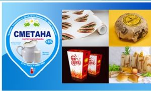 Flexographic Printing Machine for Tea Bag and Food Package pictures & photos