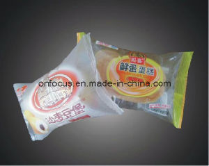 Automatic Machine Pillow Knives Packing Machine/ (AH-450F) pictures & photos