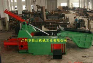Recycling Machine Hydraulic Ferrouse Baler (YD2000A) pictures & photos