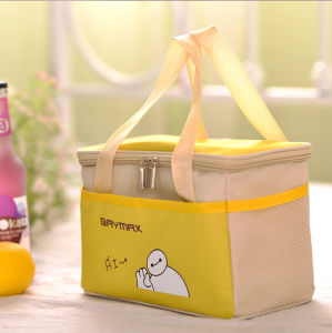 Yellow Polyester Ice Tote Bag with Silk-Screen Bag