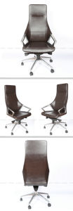 Office Furniture, Mesh Back Office Chair for Sale pictures & photos
