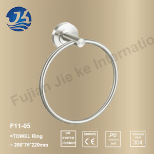 Stainless Steel Bathroom Set Sanitary Ware Towel Ring (F11-05)
