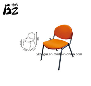 Perfect White Round Office Chair (BZ-0205) pictures & photos