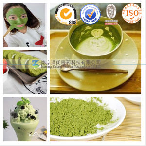 Matcha Powder for Sale Manufacturer pictures & photos