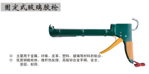 China Hot Sale Caulking Gun From Greenery pictures & photos