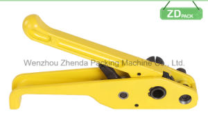 Factory Made Manual Plastic Packing Hand Tool (B310) pictures & photos