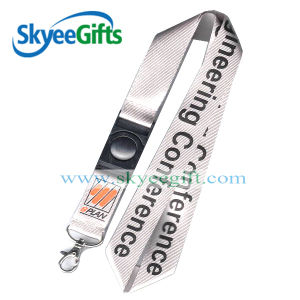 Create Your Own Brand Cute Custom Lanyard pictures & photos