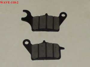 Motorcycle Parts Motorcycle Disc Brake Pad for Honda Wave110 C110 pictures & photos