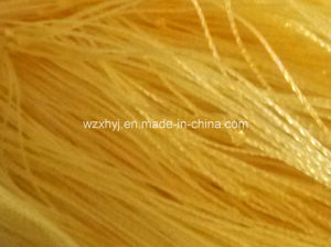 Nylon Multifilament Net (8) 0.85mm-0.95mm pictures & photos