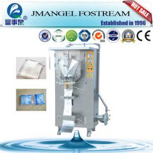 Factory Manufacturer Automatic Liquid Bag Making Machine pictures & photos