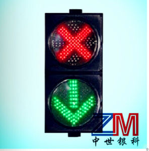 En12368 Approved 200mm LED Flashing Lane Control Signal Light with Red Cross & Green Arrow pictures & photos