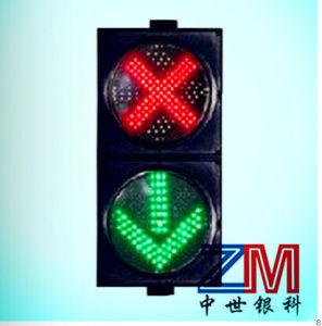 En12368 LED Lane Control Signal Light Red Cross & Green Arrow pictures & photos