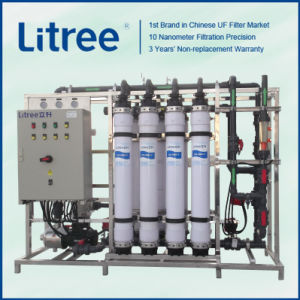 Litree Industrial UF Underdrain System pictures & photos