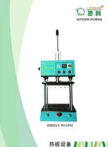 Hot Melt Welding Machine pictures & photos