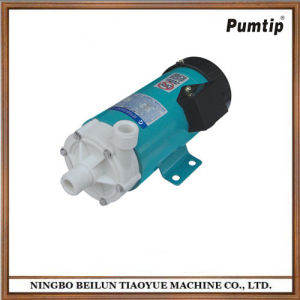 Hot Sale Magnetic Gear Pump pictures & photos