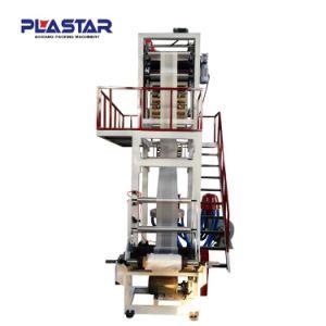 Plastic Film Blowing Machine (SD50) pictures & photos