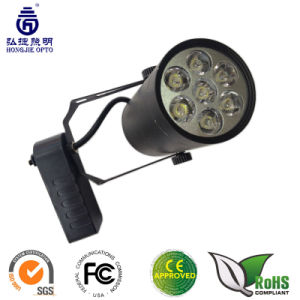 LED Track Light (HJ-TL007A)