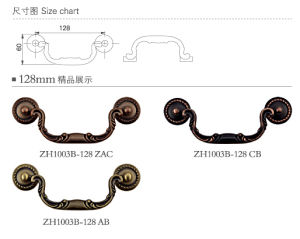 Solid Brass Kitchen Handle Cabinet Handle Drawer Handle pictures & photos