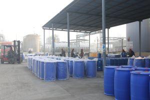 Diethylene Triamine Penta (Methylene Phosphonic Acid) ~Competitive Price pictures & photos