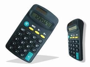 Mini Pocket Calculator (CT-402)