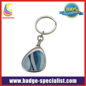 Custom Metal Keyring (HS-KC026)