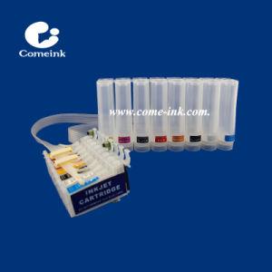 CISS for Epson R1900