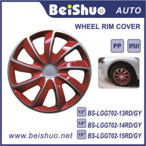 Auto Drive Car Wheels Rim Cover pictures & photos