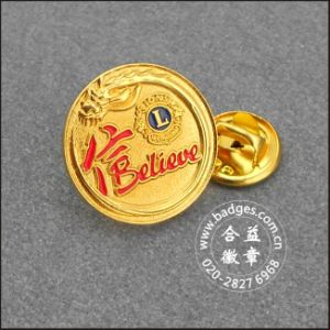 Gold Lapel Pins, Custom Made Badge (GZHY-LP-043) pictures & photos
